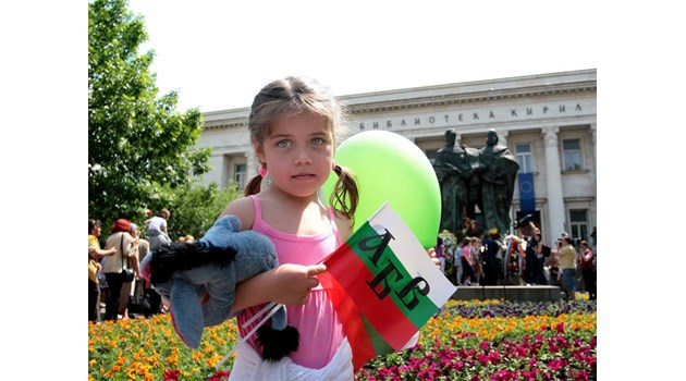 24 май - празник на славянската писменост, на българската просвета и култура