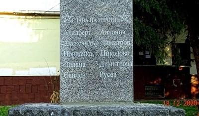 Снимка Фейсбук/Dr.Deljan.Georgiev/ фото Н. Белалов