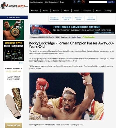 Факсимиле: boxingscene.com