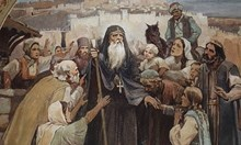 Роднина на патриарх Евтимий става митрополит на цяла Русия