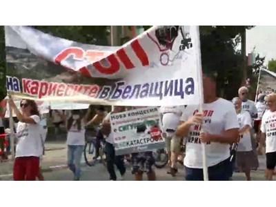Жителите на Белащица се готвят за нови протести