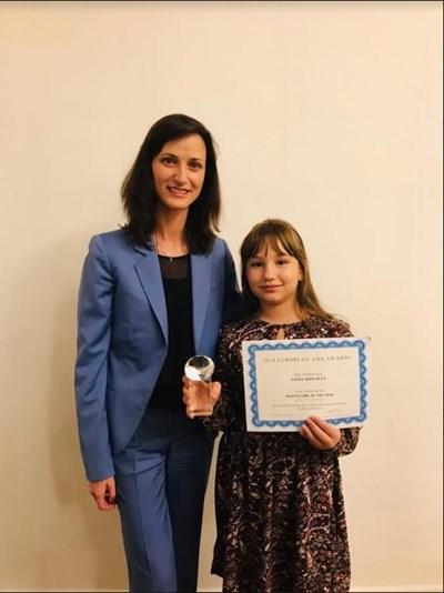 10-годишната Тайра Ридваева с европейска награда за Дигитално момиче на годината