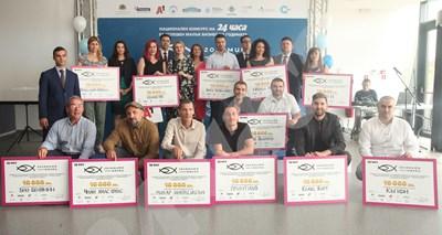 Финалистите в миналогодишния конкурс след награждаването на церемонията СНИМКА: 24 часа