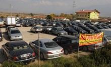 Най-много се купуват коли над 10 години