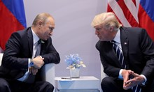 Ще се разведе ли Путин с Тръмп