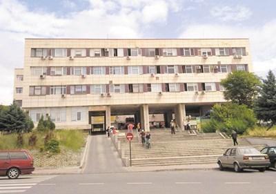 MBAL-Blagoevgrad Photo: Archives