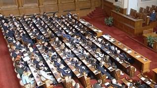 Депутатите се отказаха от изслушването на Борисов