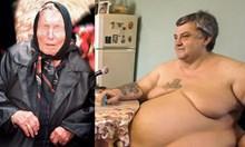 """260-килограмовият Гриша Георгиев: Ванга ми каза: """"Ще станеш голям човек"""", но не станах директор, а топдебелак"""