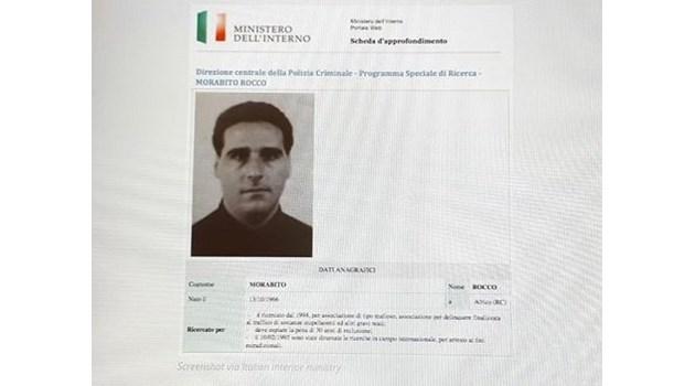 Италиански мафиотски бос избяга през дупка в покрива от затвор в Уругвай. Заловен е през 2017 г., след като го търсили 23 г.