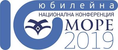Днес край Варна започва националната онкологична конференция МОРЕ