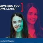 Граждани и лидери на света създава Американският университет в България