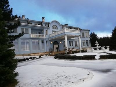 Къщата в Бояна