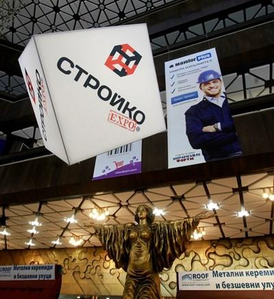 """53-то изложение """"Стройко"""" бе открито в НДК Снимки Велислав Николов"""