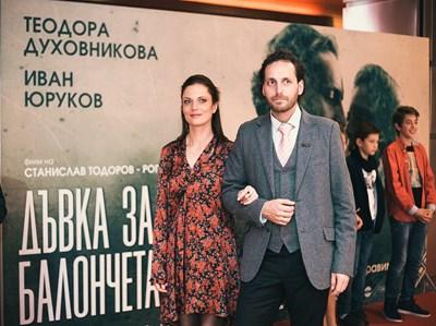 """Теодора Духовникова и Иван Юруков играят главните роли в """"Дъвка за балончета""""."""