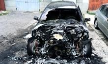 Огнена вендета и за съдия във Враца