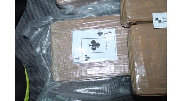 """40 кг кокаин за10 млн. лв. заловенив Студентския град - бил рядко чист ис лого """"Асо спатия"""""""
