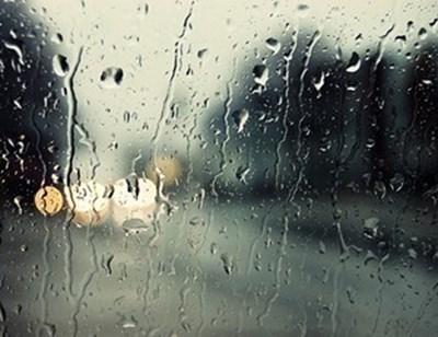 Предупреждението е за дъжд и сняг  СНИМКА : Pixabay