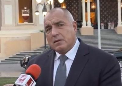 Бойко Борисов пред журналисти в Рияд СНИМКА: Правителствената пресслужба