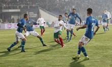 В здрав мач България стигна само до 1:1 със Словения, Норвегия би в Кипър