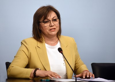 Корнелия Нинова, БСП