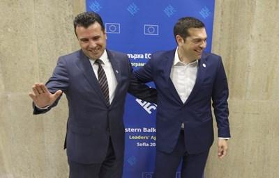 Зоран Заев и Алексис Ципрас СНИМКА: РОЙТЕРС