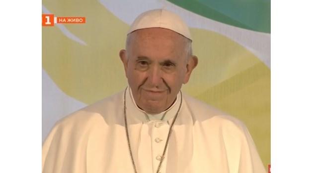 Папа Франциск от София: Мир на цялата земя
