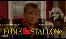 Силвестър Сталоун е сам вкъщи