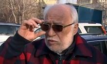 Прокуратурата проверила биометричните данни на отровилите Гебрев