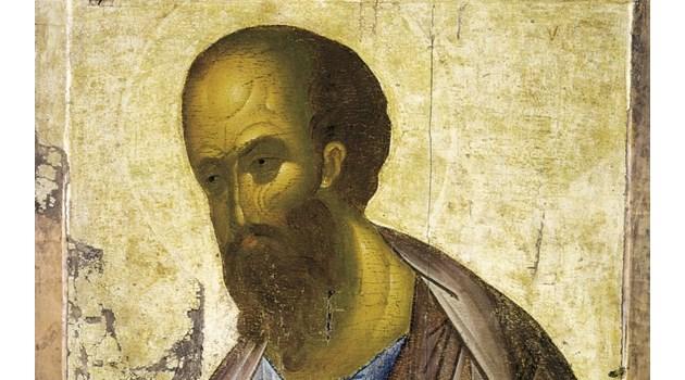 Апостол Павел създава в Пловдив първата християнска община