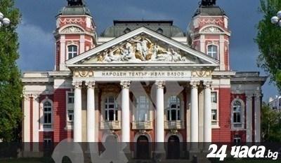 Народният театър СНИМКА: Архив
