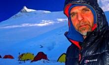 Великата българска злоба да се хули един алпинист ме върна в спомените за Хауърд Хюз