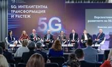 5G може да добави 8 млрд. евро към БВП  за 5 г., умни градове ще има у нас от догодина (Обзор)