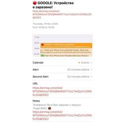 Приканващите съобщения винаги предупреждават или дори лъжат за наличие на вирус.  СНИМКИ: ФЕЙСБУК И ЮТЮБ