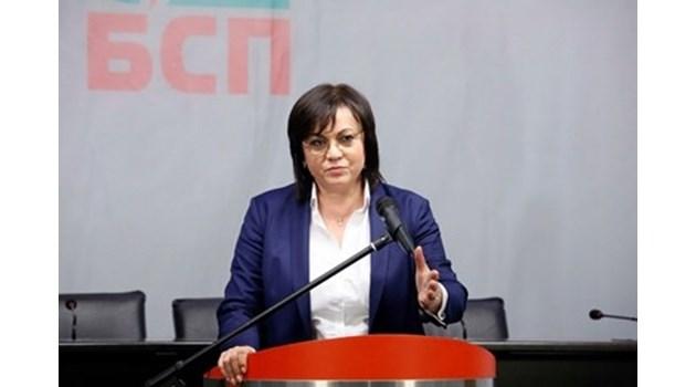 БСП за първи път ще влезе в парламента след бойкота, но във Велико Търново