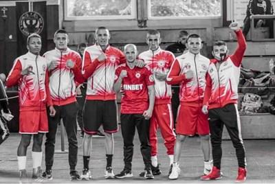 ЦСКА с най-много шампиони в бокса