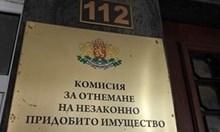 Антикорупция откри конфликт на интереси при шефа на НЕК и още 3-ма