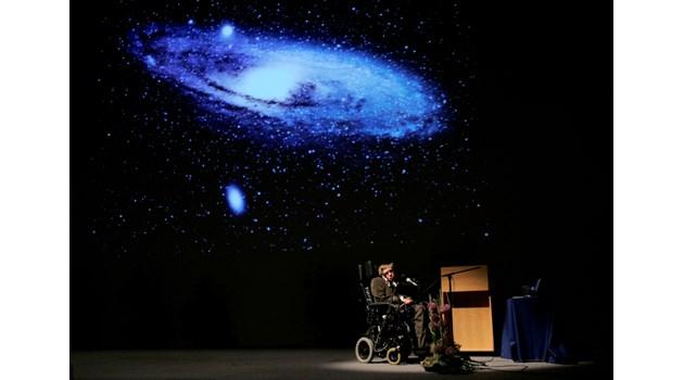 Случаен ли е животът на Земята или сме част от Мултивселената?