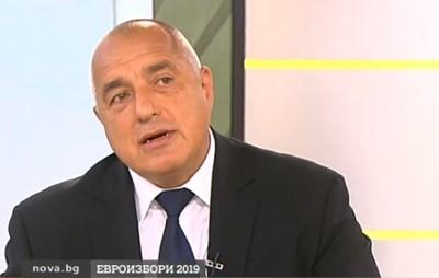 Борисов: Нямам недекларирана къща в Банкя, в Барселона съм бил веднъж