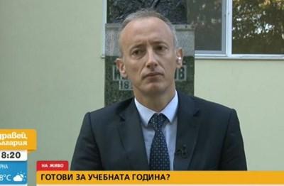 Министър Вълчев се включи от Стара Загора в сутрешния блок на Нова тв.
