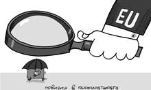За проверките от ЕС в прокуратурата