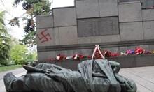 Оскверниха със свастики паметника на Съветската армия в Стара Загора