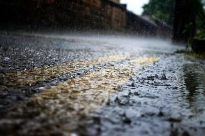 Утре ни очаква дъждовно време СНИМКА: Pixabay