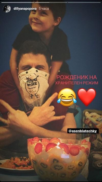 Снимки: Инстаграм профил на Диляна Попова