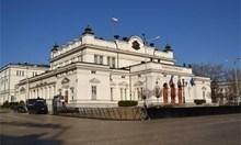 Депутати и министри остават без заплати до края на извънредното положение (Обновена)