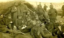 Сега се помиряваме с Македония, но в миналото съседите се гаврят с българската история