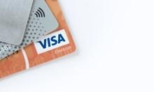 Задържаха жена, източила пари от крадена карта в Пазарджик