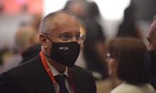 Станишев, Пирински и кметът на Перник влязоха в ръководството на червения конгрес, Миков отказа (Обновена, снимки)