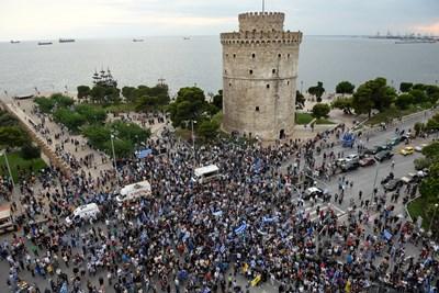 Протестите бяха най-активни в Северна Гърция.