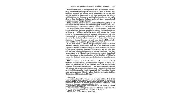 Разкрити американски архиви: Молотов настоява от името на Сталин бомбардировките над България да продължат