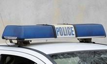 Арестувана е смолянчанка дала 20 лв. подкуп на полицай